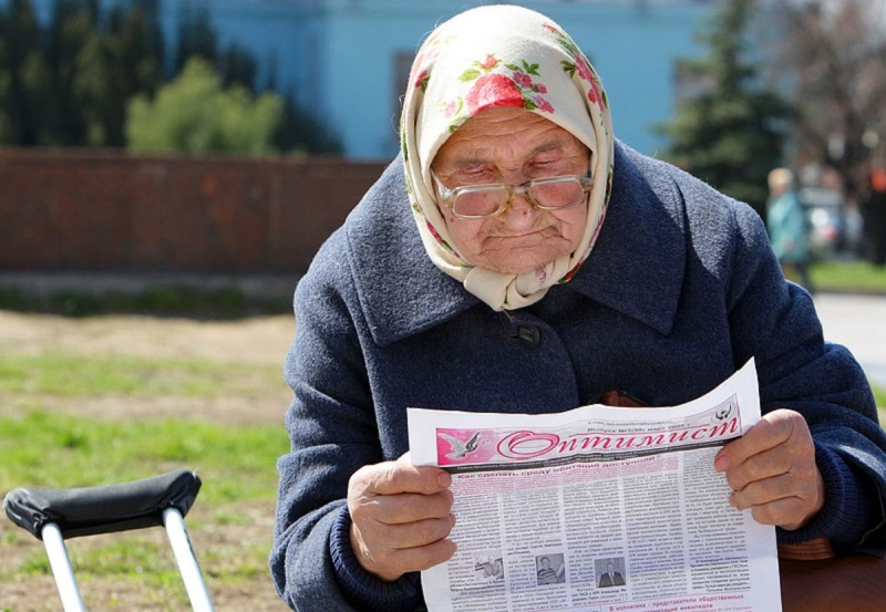 Приглашения, пенсионеры картинки с надписями