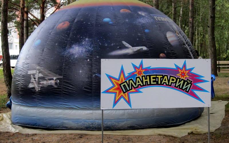 nashbryanskru_park9-800x500