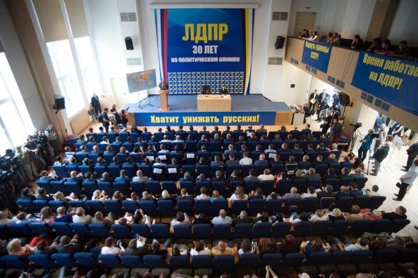 современных молодых кто входит в партию лдпр образование Кемерово
