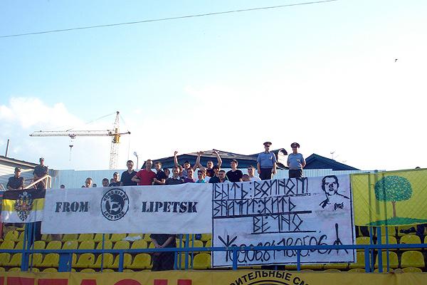 Баннер памяти Боровикова