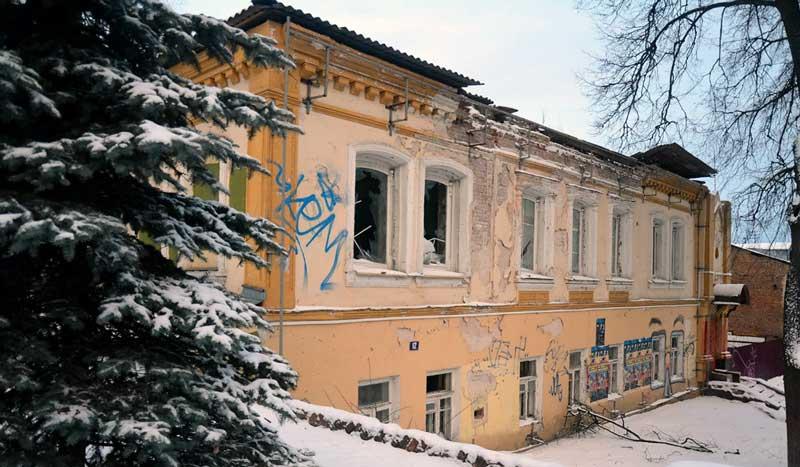 Дом Полянского.