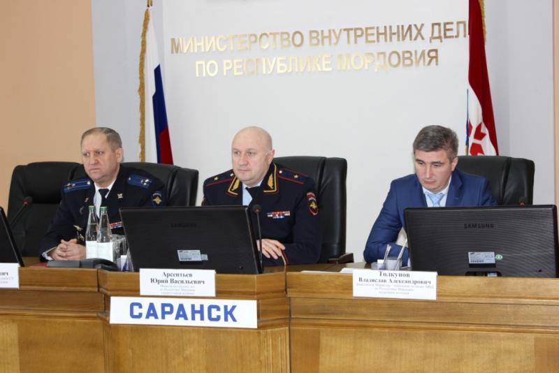 Руководство УМВД Мордовии.