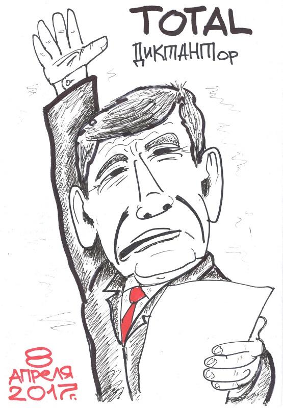 «Тотальный диктант» прочтёт бывший брянский губернатор Лодкин