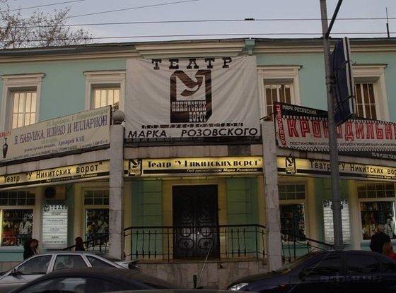 Экс-бухгалтер «Седьмой студии» была судима за хищения в Брянском драмтеатре
