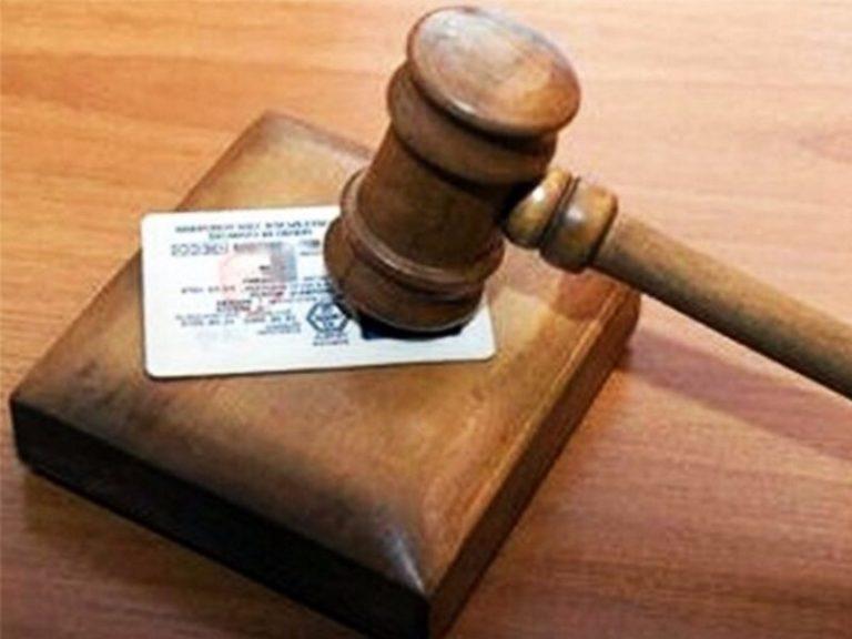 лишение прав за долги как обойти