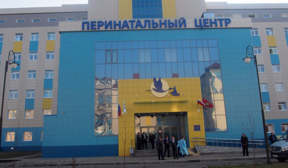 В Брянске закрыли бежицкий перинатальный центр