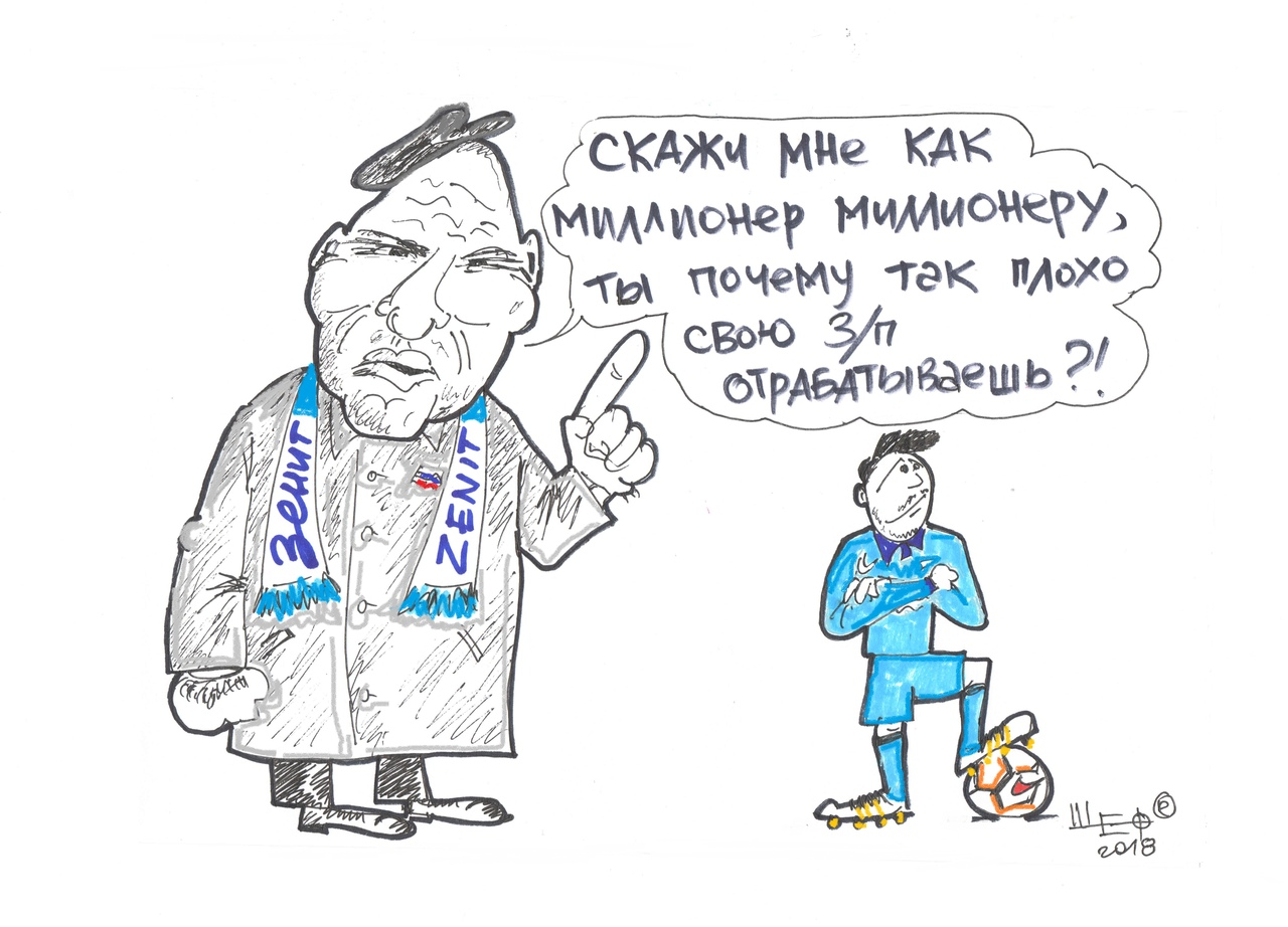 Николай Валуев заигрался в футбол и забыл про своих брянских избирателей