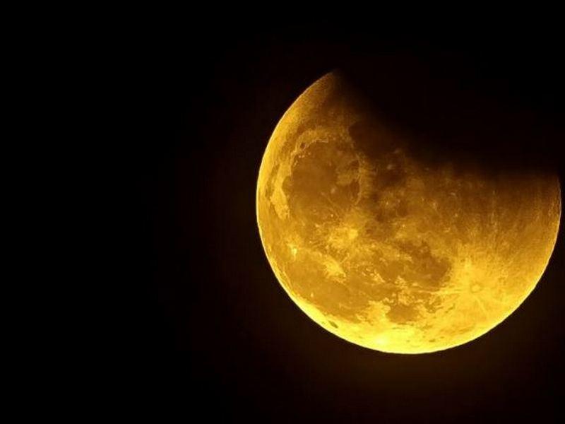 Некрещеная луна картинки макет