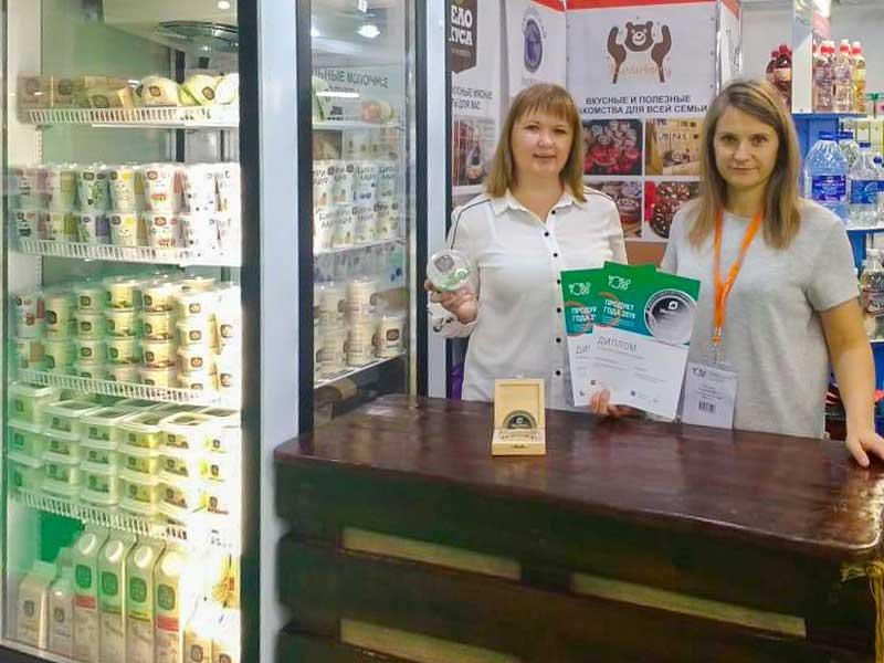 Брянские предприятия представили продукцию на выставке продуктов питания «WorldFood Moscow 2019»
