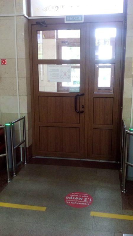 На вокзале Брянск-Орловский установили пандусы и заменили дверные проемы