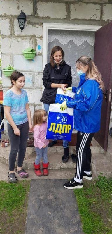 ЛДПР взяла под опеку брянские многодетные семьи
