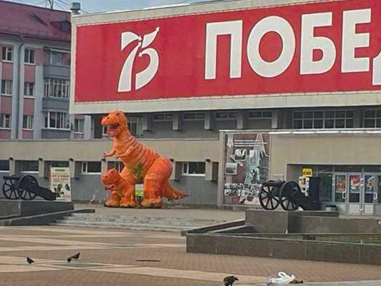 В Брянске площадь Партизан оккупировали тиранозавры