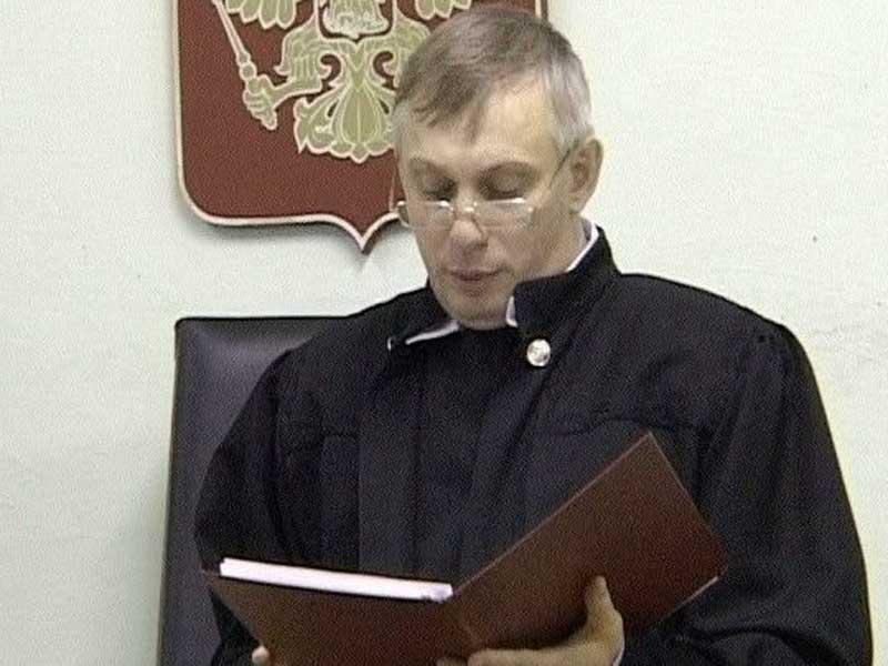 Александр Рябухин решил снять с себя полномочия судьи Брянского облсуда