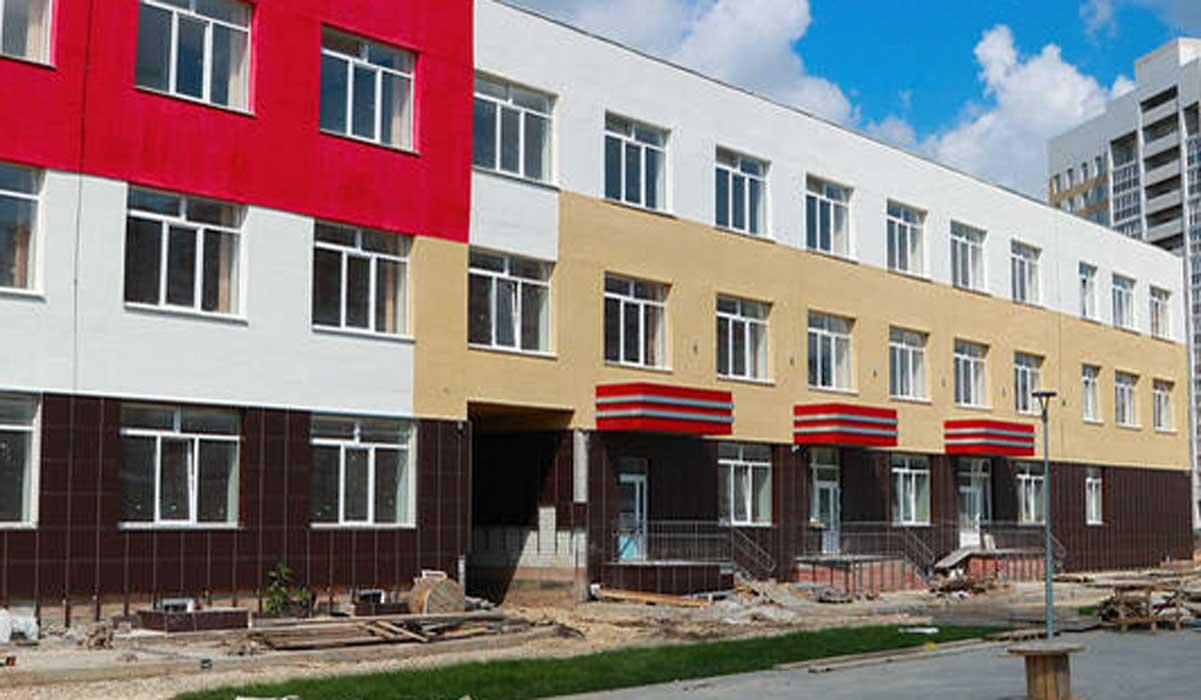 школа №71 Брянск