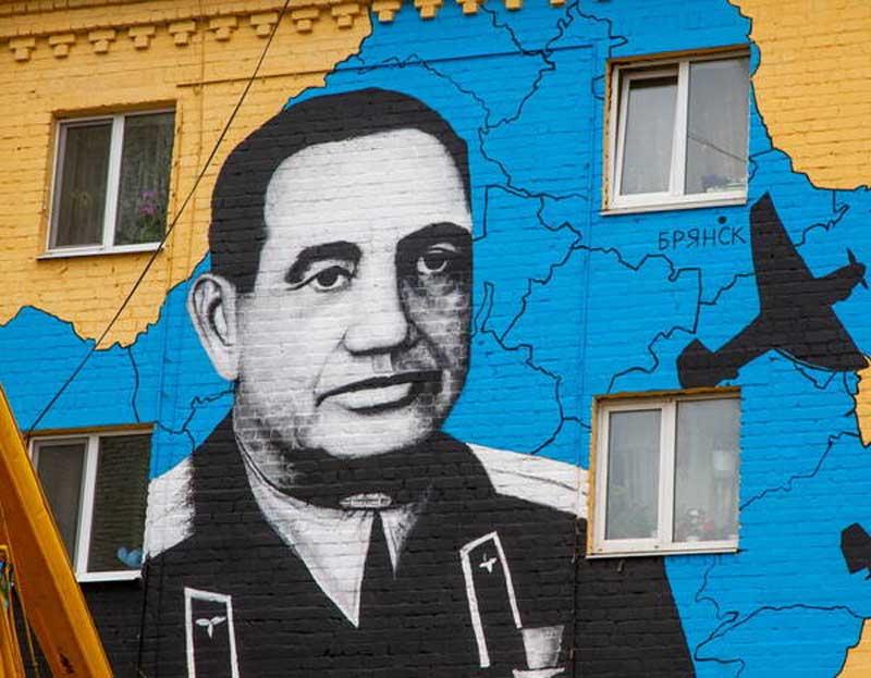 В Брянске на стене дома нарисовали портрет лётчика Афанасьева