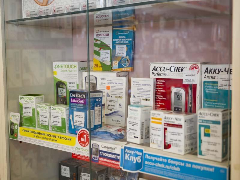 Государственная аптека - как знак качества для жителей Брянска
