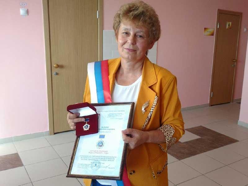 Учителя истории и обществознания брянского лицея №1 наградили медалью