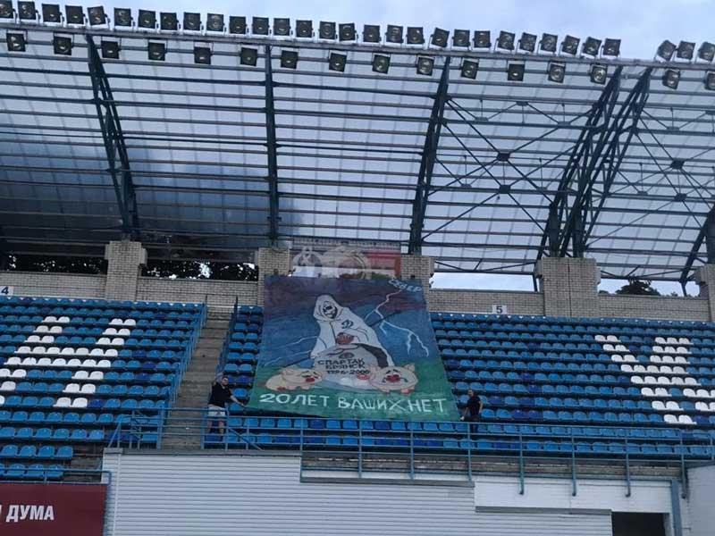 Несмотря ни на что, брянские футбольные фанаты вывесили баннер