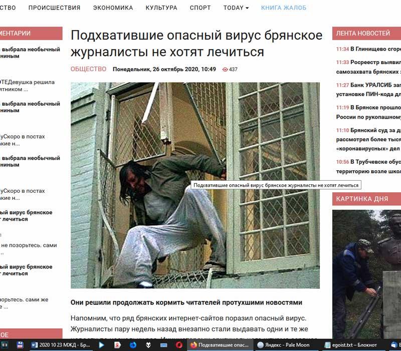 В Брянске похоронили журналистов популярного сетевого издания