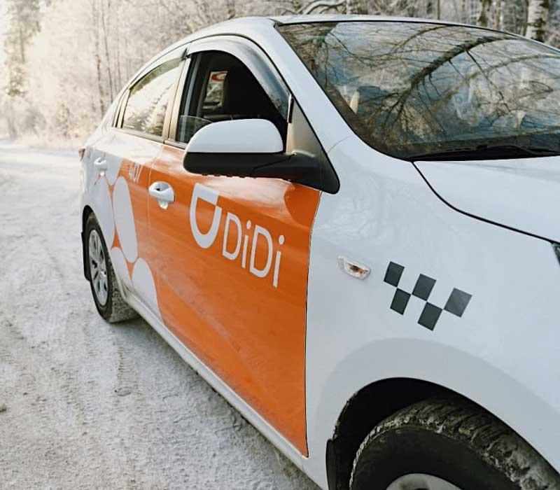 Новый сервис DiDi развенчивает устаревшие мифы о такси