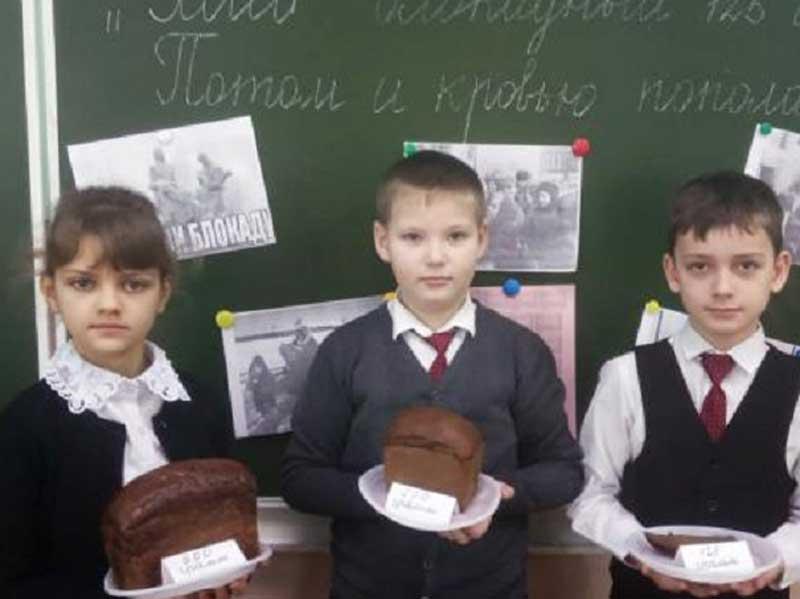 В Брянске проходят школьные мероприятия посвящённые 77 годовщине снятия блокады Ленинграда