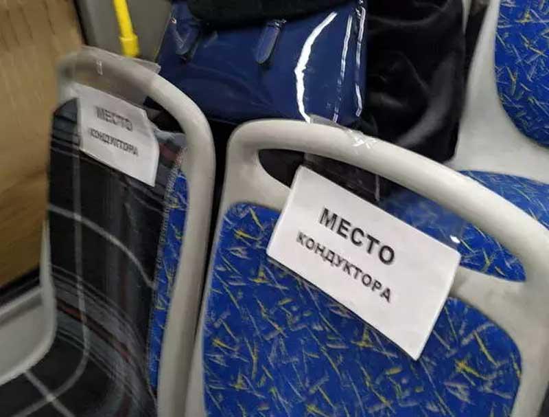 Житель Брянска пожаловался на кондуктора занявшего в автобусе 3 места