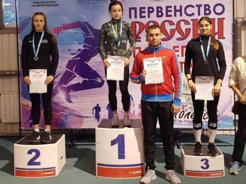 Спортсменка из Брянска получила две медали на Первенстве России