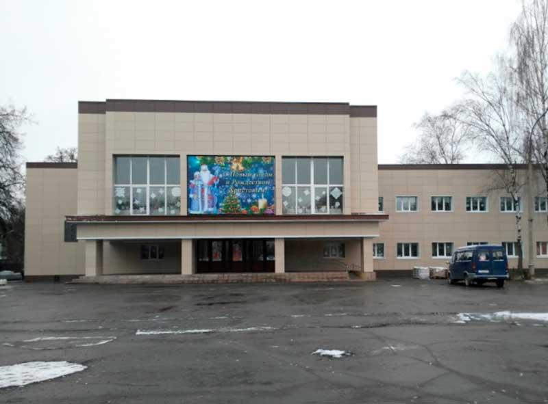 Уродуют школу Николаевой
