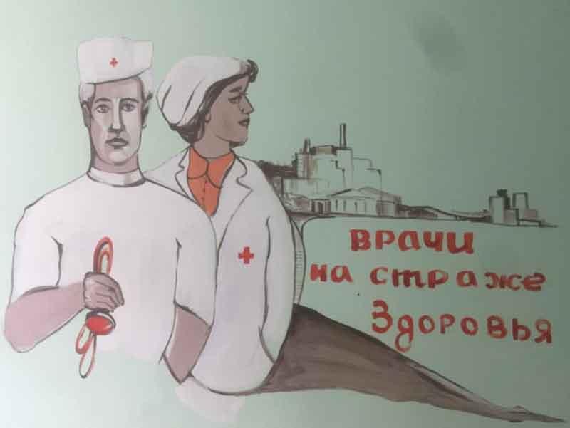 Брянский художник оказался вмешан в нелепую ситуацию с поздравлением врачей