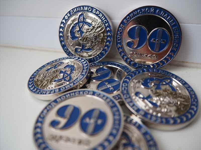 В Брянске отчеканили монету номиналом 90 рублей