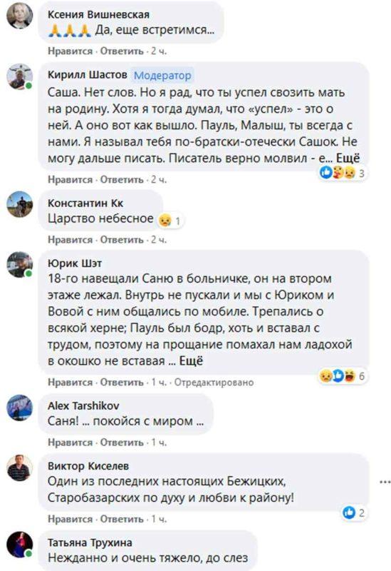 В Брянске ушёл из жизни рок-продюсер Александр Матвеенков