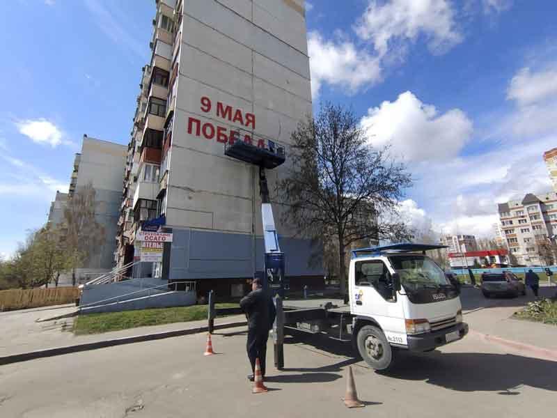 В Брянске на улице Крахмалёва появится инсталляция к 9 Мая