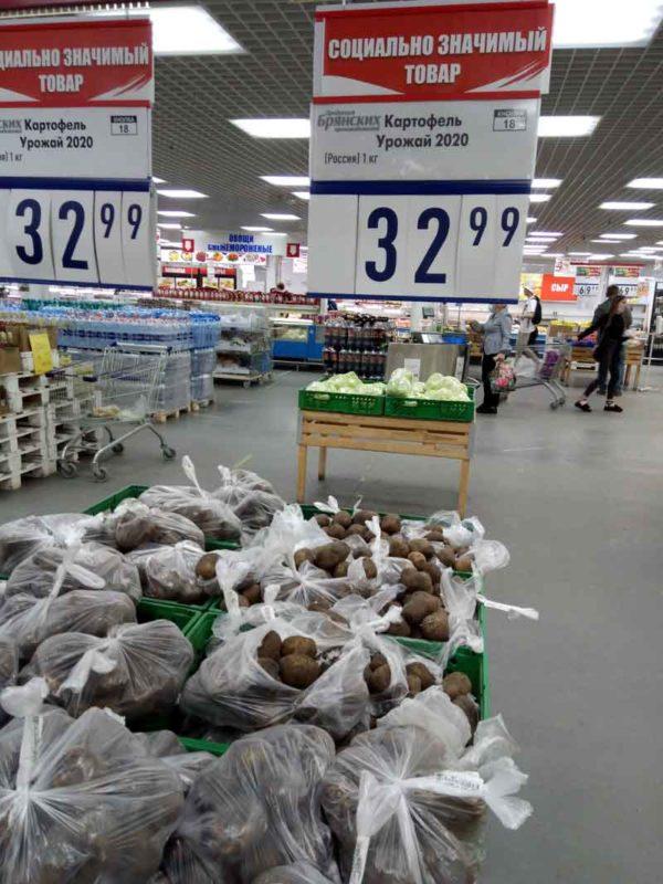 О свинском отношении к людям администрации сети магазина «Линия»